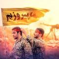 نگارخانه متن نگار 489KB هفتهدفاعمقدس  ایران  دفاع مقدس