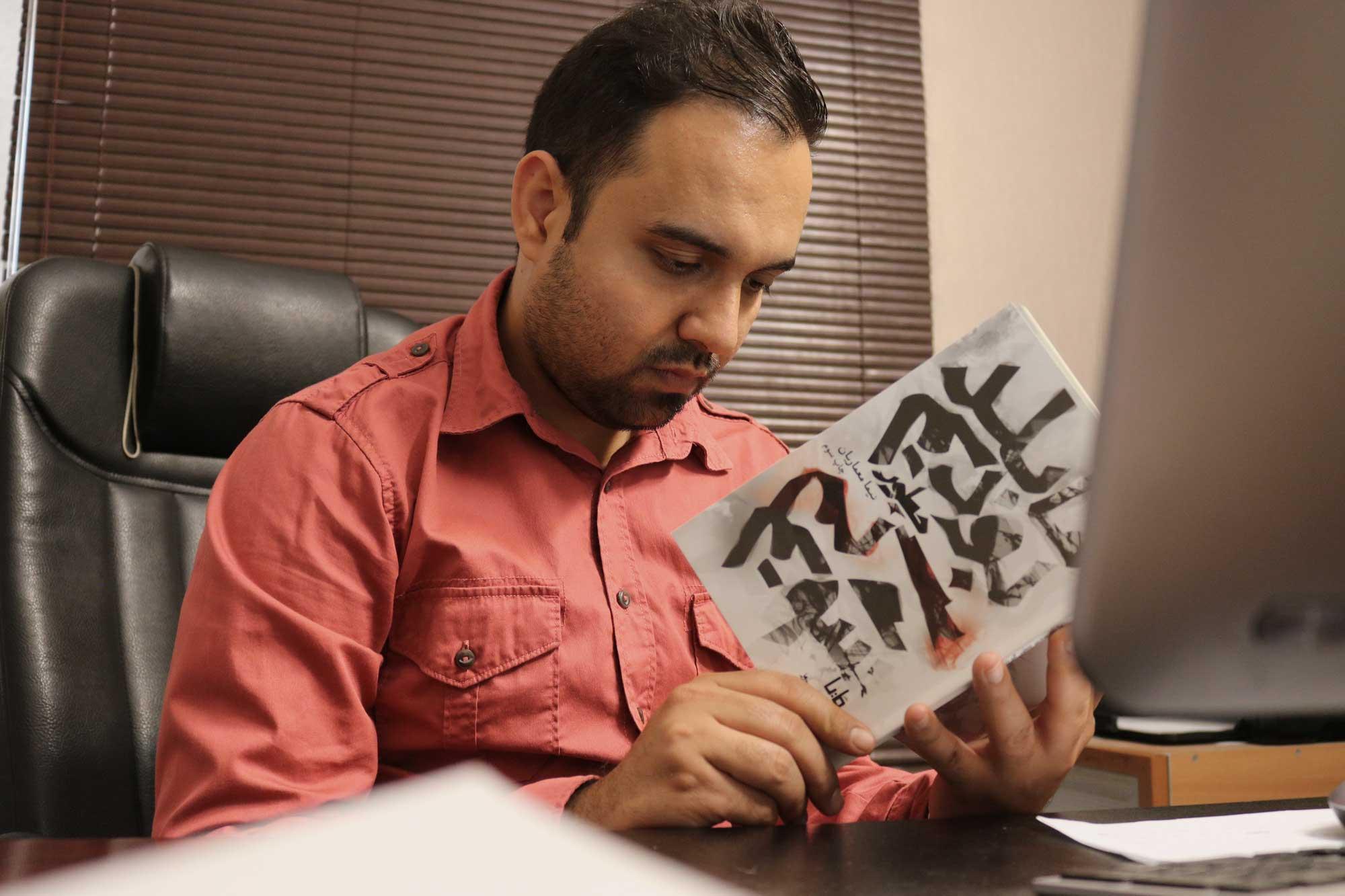چاپ جدید کتاب ما بلد بودیم چطور گم شویم، اثر نیما معماریان، کتاب ویژه چالش میلاد تا فتح 2 خواهد بود