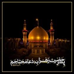 تصاویر نگارخانه متن نگار , پسر حضرت زهرا به دعا محتاجم #اللهم_ارزقنا_کربلا