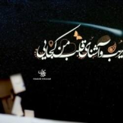 برترینها متن نگار MahdiMoazzen