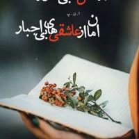 قمم مصمم النصوص امید نوریان پور