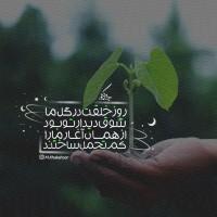 قمم مصمم النصوص محمد خاکشور