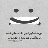قمم مصمم النصوص Eiman Jafari ✅