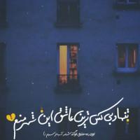 قمم مصمم النصوص asra_macani