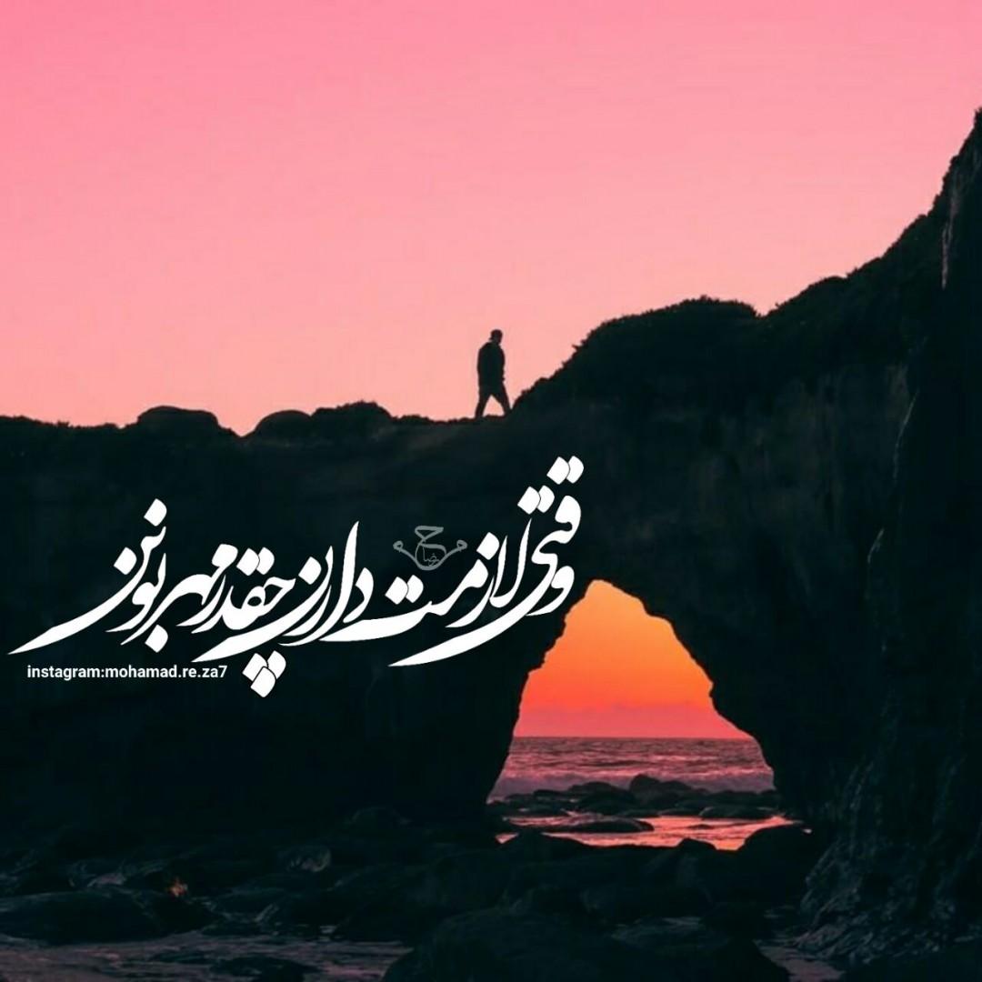 برترینها متن نگار محمدرضا مهرنوش ✅