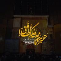 برترینها متن نگار حسن حزباوی