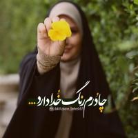 قمم مصمم النصوص imaa_art ✅