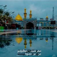 قمم مصمم النصوص عارف شرفی ❤