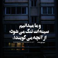 Tops Matnnegar محمدرضا مهرنوش ✅