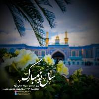 Tops Matnnegar Ehsan mousavi