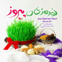 طراح: Darya.eb19 ✅, #عید_نوروز سال جدید رو به تمام متن نگاری های عزیز و هموطنانم تبریک میگم❤️🥳😘