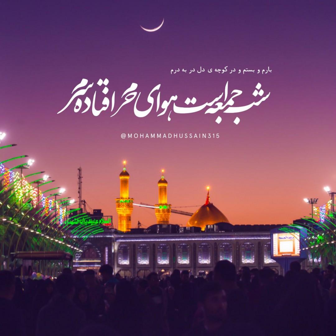 قمم مصمم النصوص محمد حسین محمدی