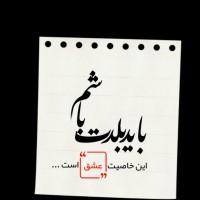 Tops Matnnegar حسین میر