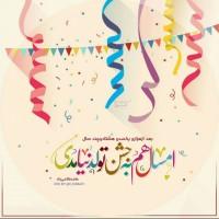 تصاویر نگارخانه متن نگار , امسال هم به جشن تولد نيامدی...  #حامد_فلاحی_راد
