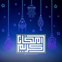 تصاویر نگارخانه متن نگار , رمضان مبارک🌙
