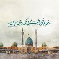 طراح: imaa_art ✅, جز یاد تو بر خاطر من نگذرد ای جان ❤️ #سعدی #اللهم_عجل_لولیک_الفرج