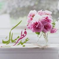 طراح: علیرضا افشار, عید فطر مبارک❤️🎉