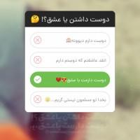 برترینها متن نگار احمدرضا قاسم پور ✅
