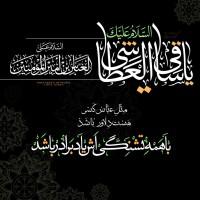 طراح: کیمیا نبوی ✅, #یا_ابالفضل_العباس  مثل عباس کسی هست دلاور باشد؟ با همه تشنگیاش،یاد برادر باشد...