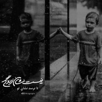 برترینها متن نگار علیرضا افشار ✅