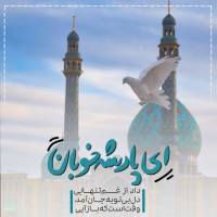 طراح: Mohsenebrahimzadeh.asal_😐💙, #آغازولایتامامزمانمبارک😻💚
