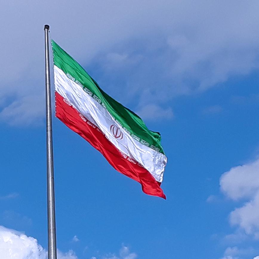 نگارخانه متن نگار   ایران