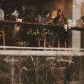 نگارخانه متننگار 1.62MB  دخترونه  زندگی  تهران