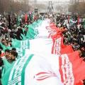 نگارخانه متننگار 1.09MB  ایران