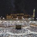 نگارخانه متن نگار 2.07MB  رمضان