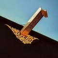 نگارخانه متن نگار 1.48MB  رمضان  مذهبی