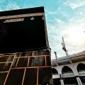 نگارخانه متن نگار 1.20MB  رمضان  مذهبی