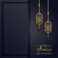 نگارخانه متن نگار 906KB  رمضان