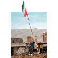 نگارخانه متن نگار 674KB  ایران