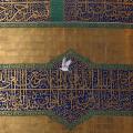 نگارخانه متن نگار 1.23MB  امام رضا (ع)