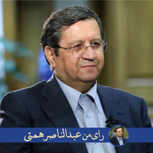 رای من عبدالناصر همتی