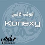 """قلم لاتین """"Konexy"""""""