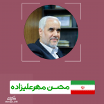 محسن مهرعلیزاده