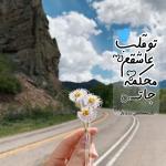 طرح آهنگ رگ_محمدلطفی