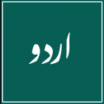 قلم نستعلیق اردو