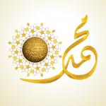 برچسب (استیکر) محمد رسول الله ص