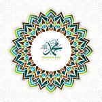 برچسب (استیکر) محمد رسول الله ص 2