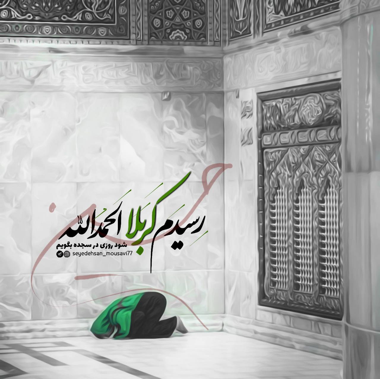 برترینها متن نگار Ehsan mousavi