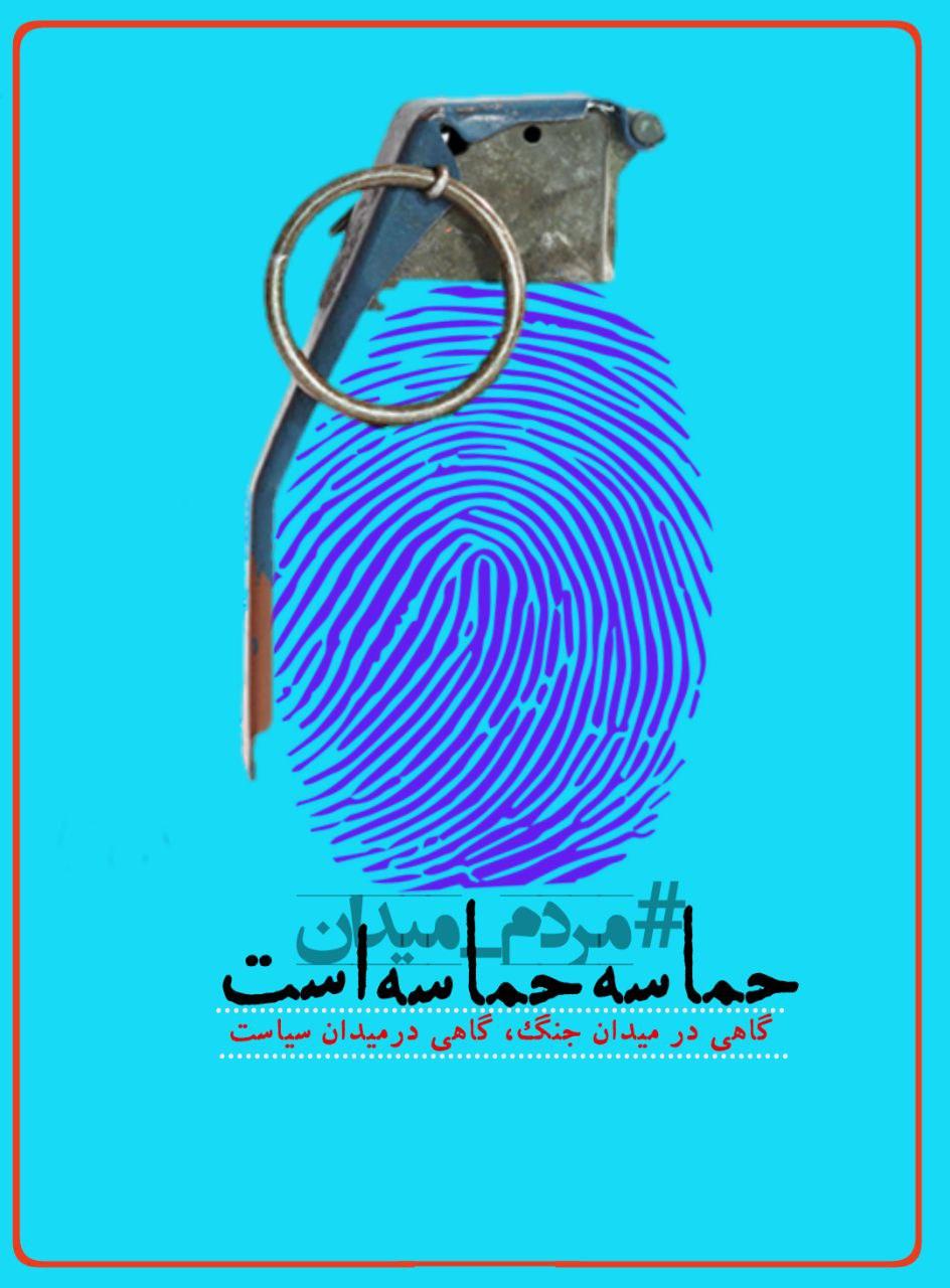 قمم مصمم النصوص سید مسعود شمس
