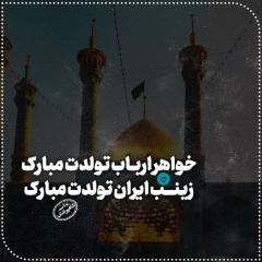 برترینها متن نگار عارف شاهیوندی
