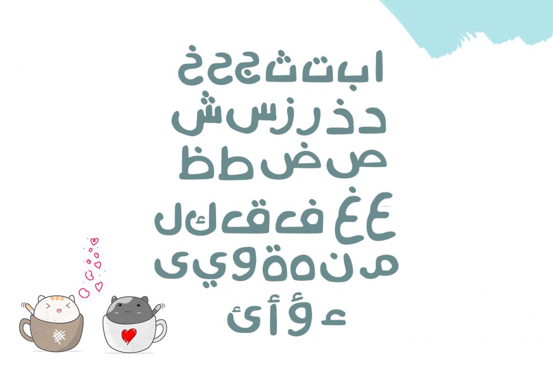 فونت عربی مارشملو