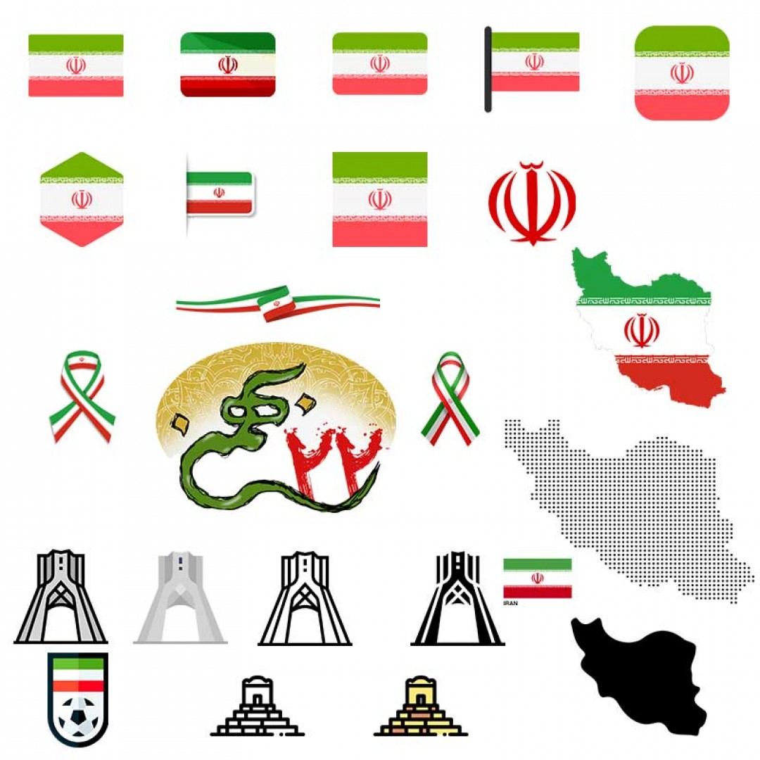 مجموعه برچسب ایران