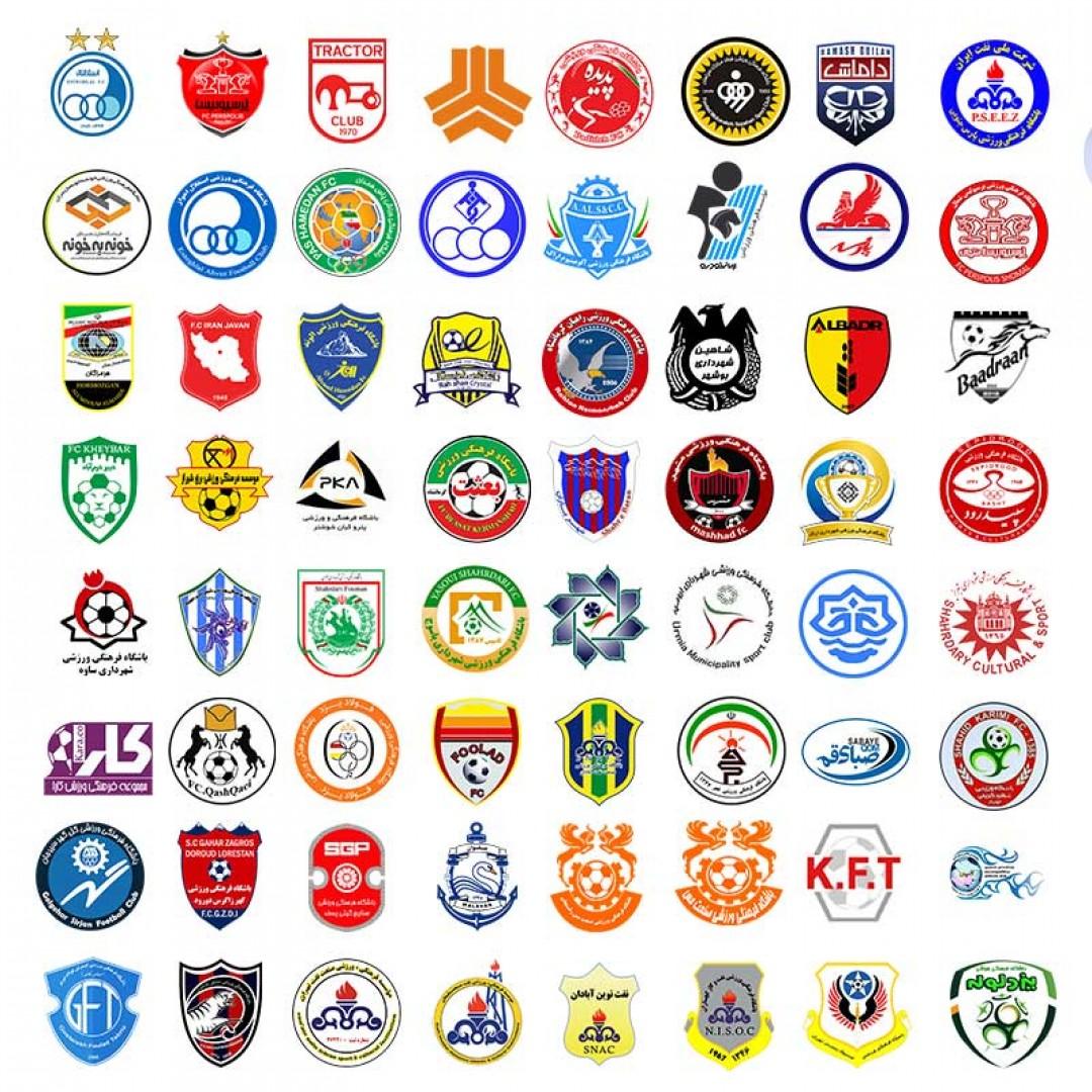 مجموعه برچسب تیمهای فوتبال ایران