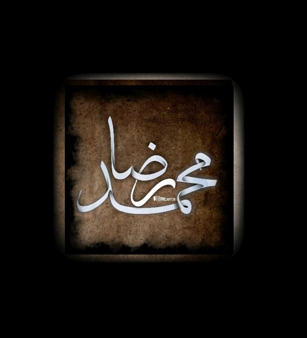 طرحلایهباز پروفایل اسم محمدرضا
