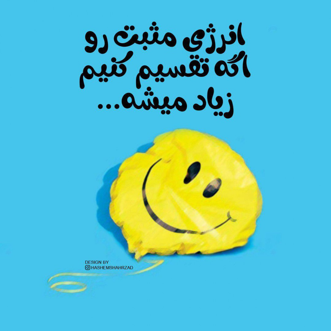 نسخه فارسی قلم بلابیلو