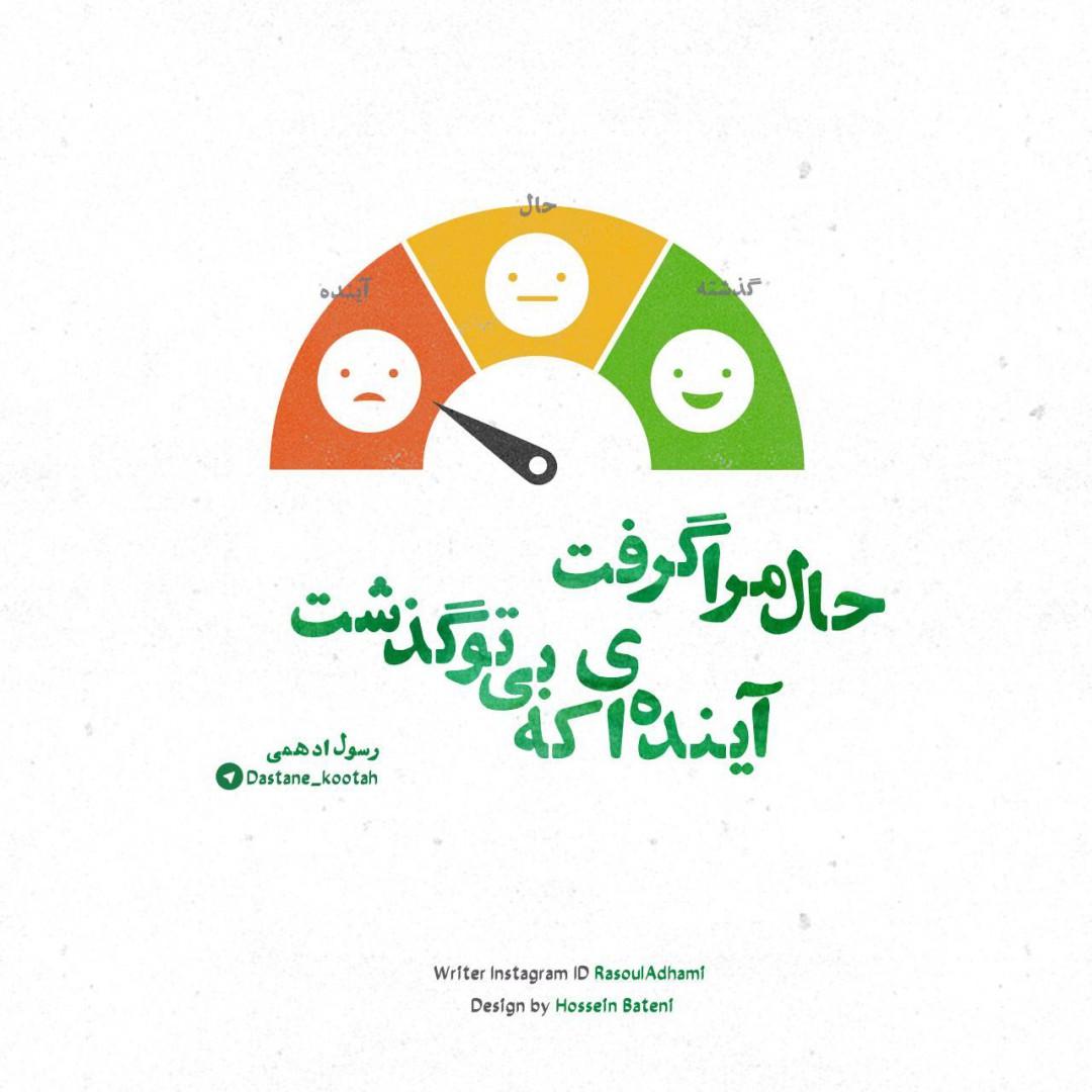 قلم فارسی کتاب